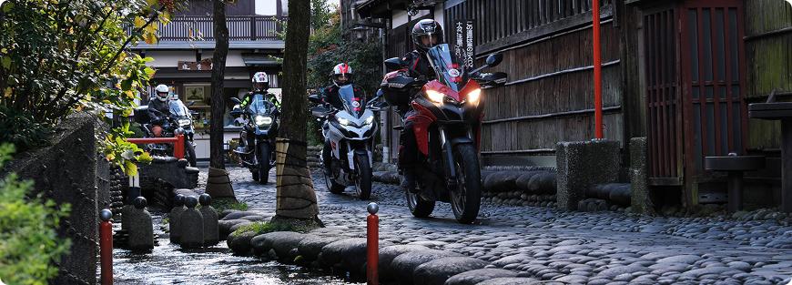 circuit moto japon