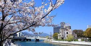 ville d'hiroshima au japon